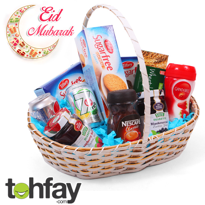 Sugar Free Gift Basket