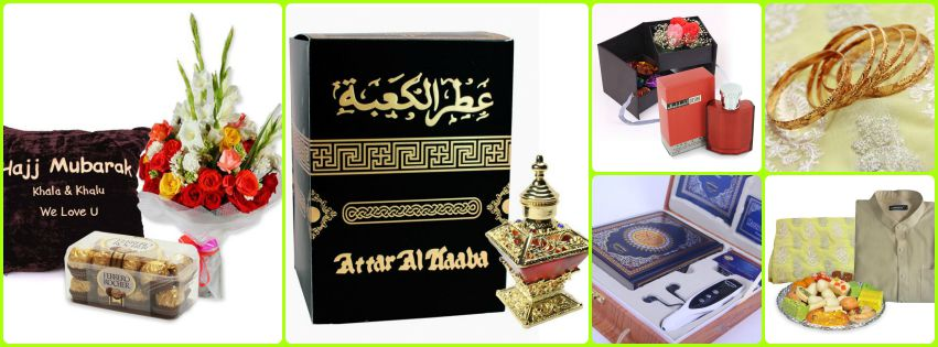 Visit www.Tohfay.com to send Hajj gifts to your loved ones!