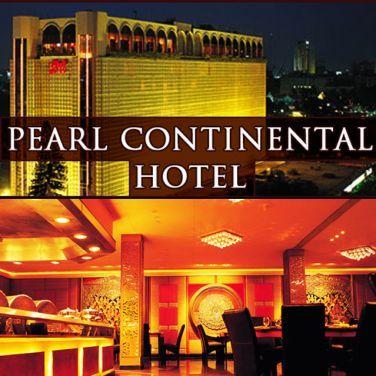 Iftari & Dinner Buffet At PC Hotel