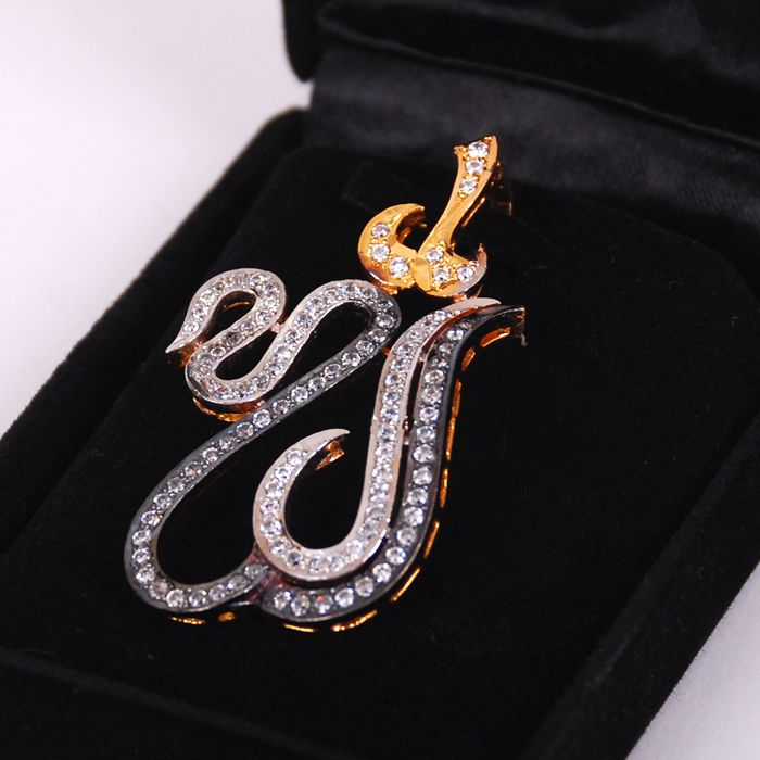 Gold Plated Allah pendant With Sparkling Zirc