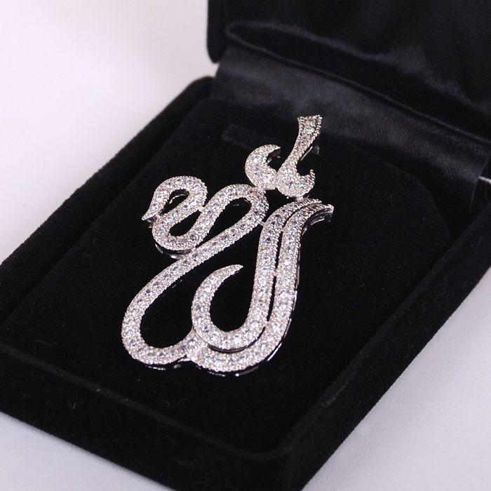 Silver zircon Allah Pendant