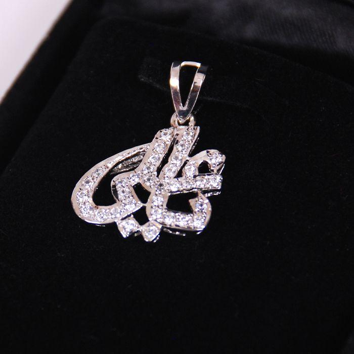 Spiritual Silver Pendant