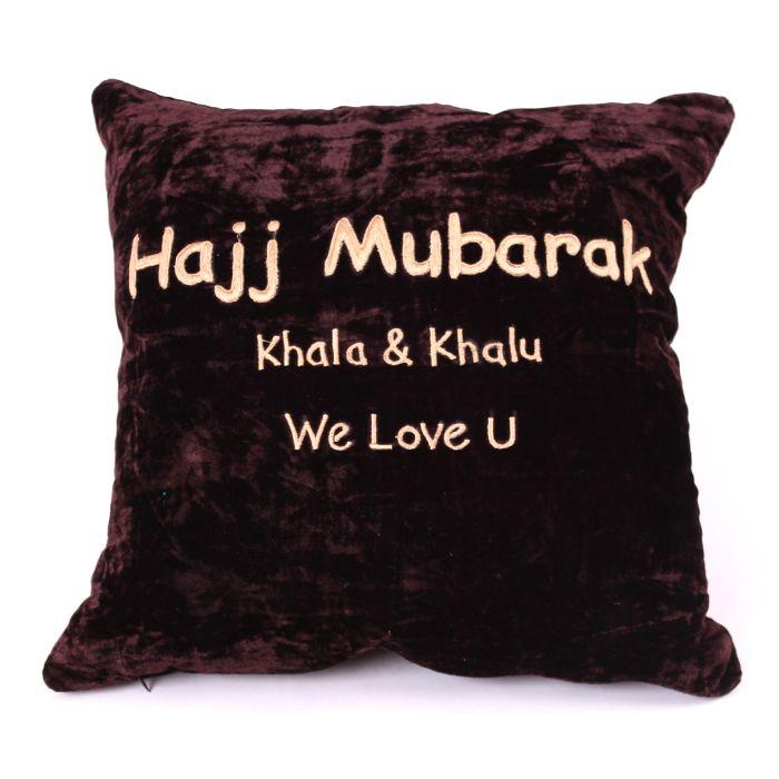 Hajj Mubarak Cushion