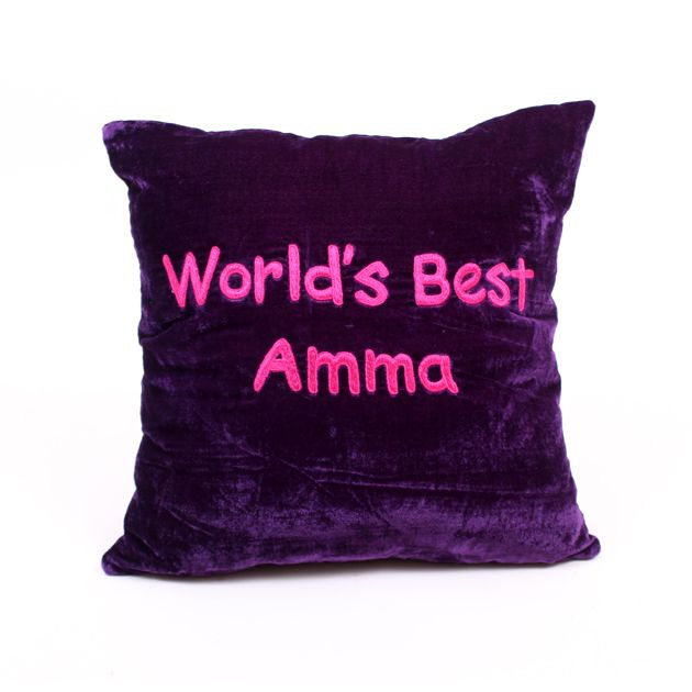 World's Best Amma Cushion