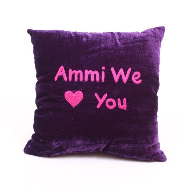 Ammi We Love You Cushion