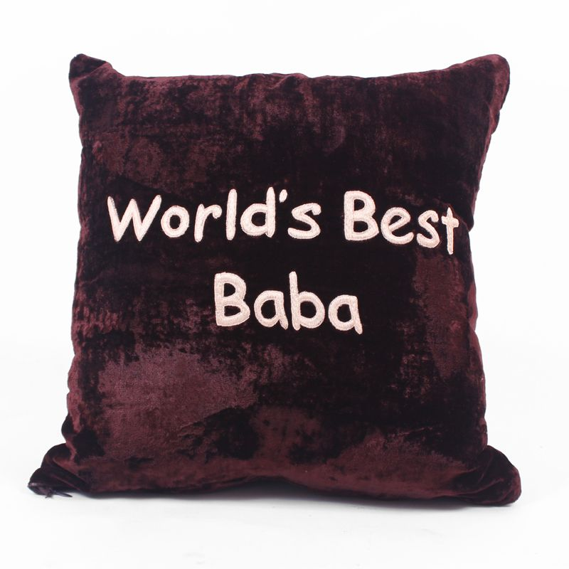 World's Best Baba