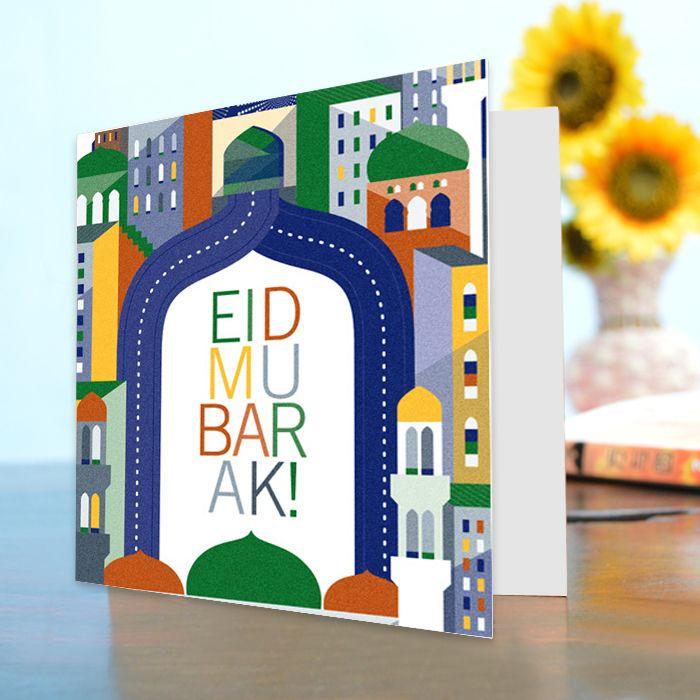 Eid Mubarak Card (3)