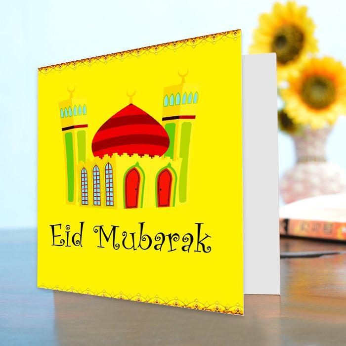 Eid Mubarak Card (4)