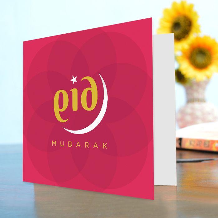 Eid Mubarak Card (8)
