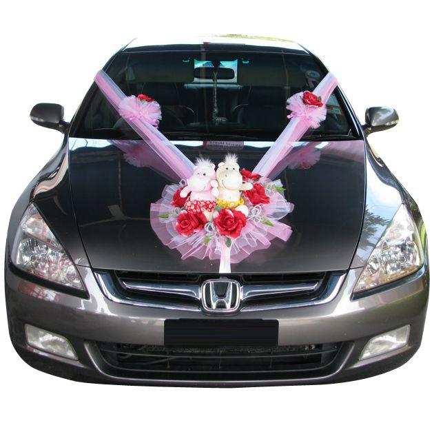 Wedding Car 1