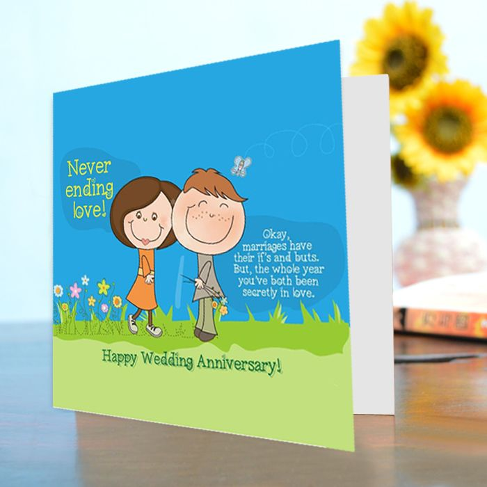 Wedding Anniversary Card (1)