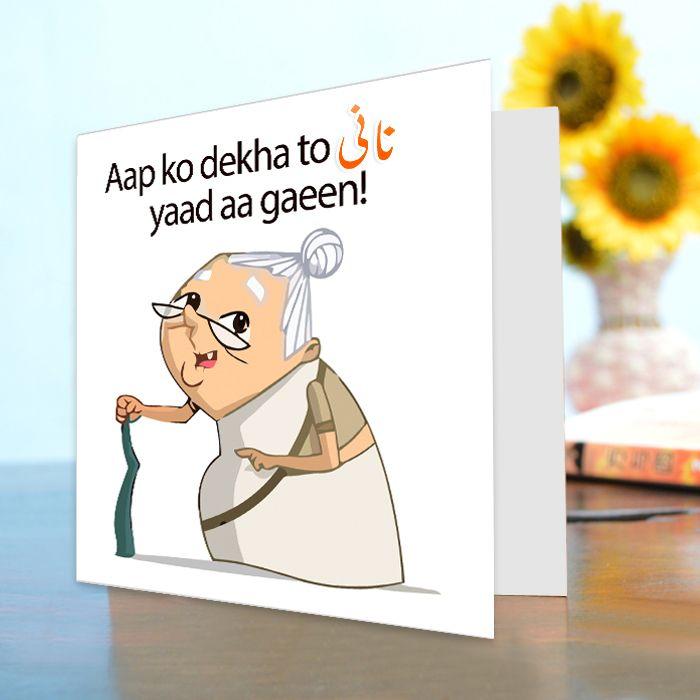Aap Ko Dekha To Nani Yaad Aa Gaeen