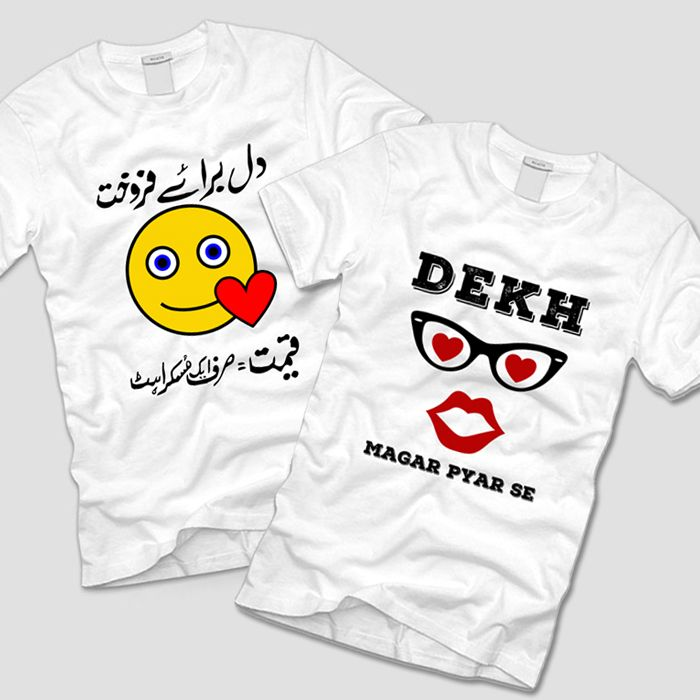 Funny Pair of T-Shirts