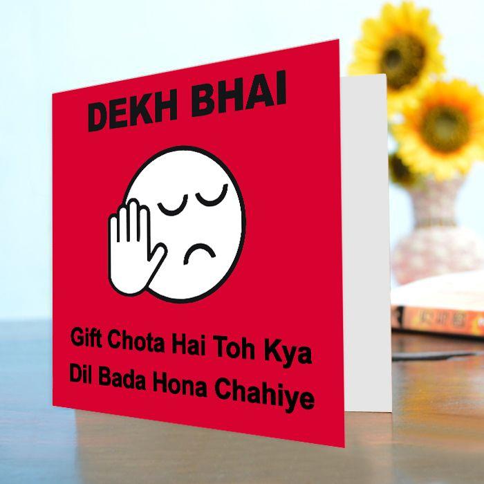 Dekh Bhai Funny Card