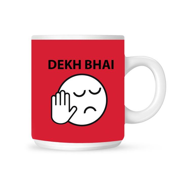 Dekh Bhai Humorous