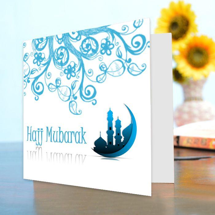 Hajj Mubarak Card II