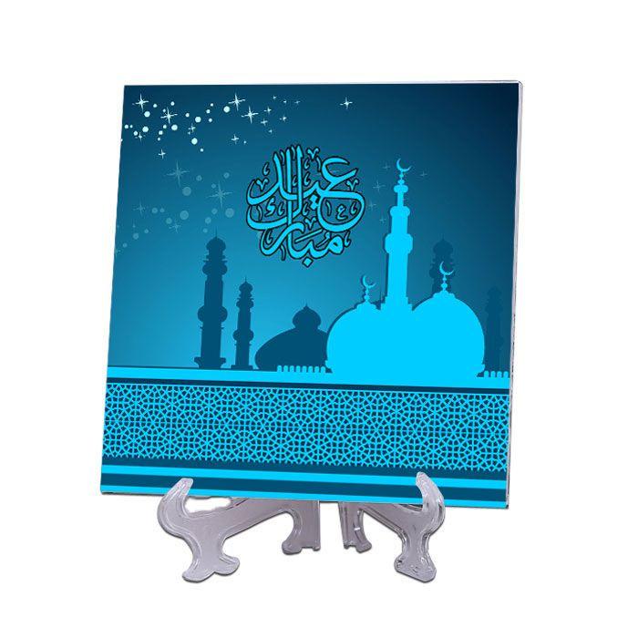 Eid Mubarak Tile 2
