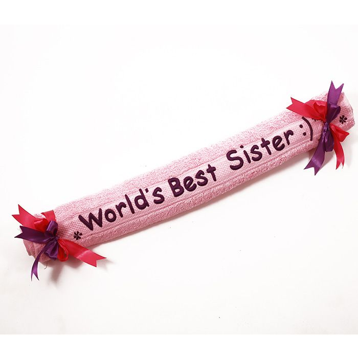 World Best Sister Towel