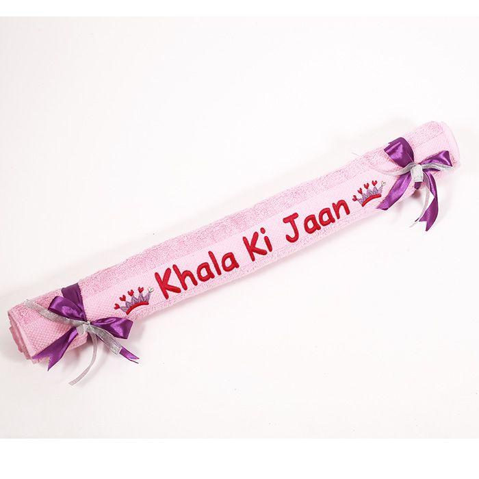 Khala Ki Jaan Towel