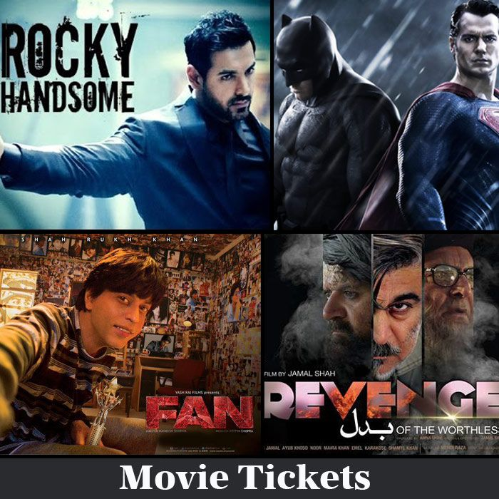 2D Movie Tickets of CINESTAR