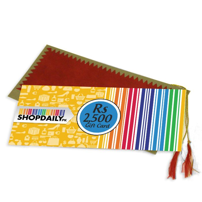 Shopdaily Eidi Gift Voucher