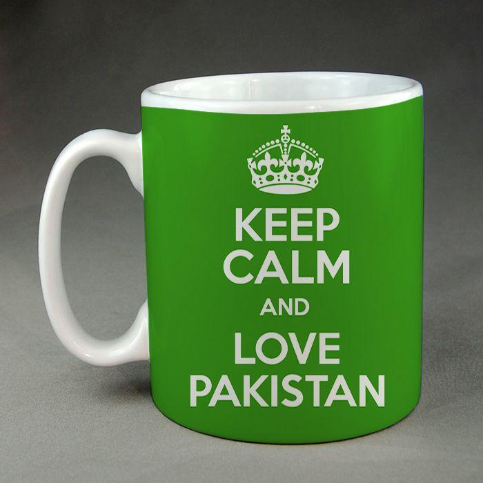 Love Pakistan Mug