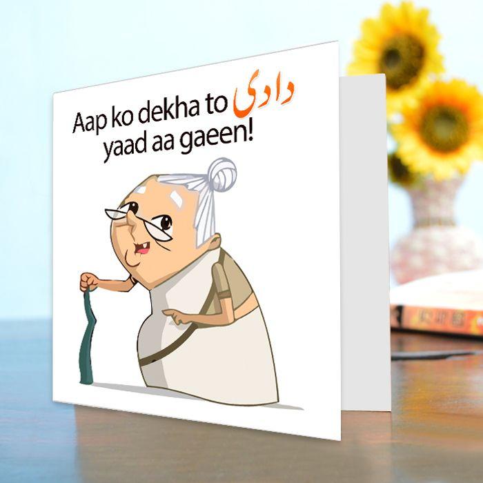 Aap Ko Dekha To Dadi Yaad Aa Gaeen