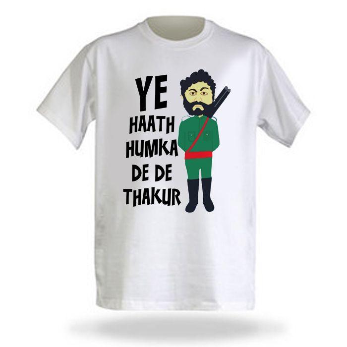 Ya Haath Humka De De Thakur T-Shirt