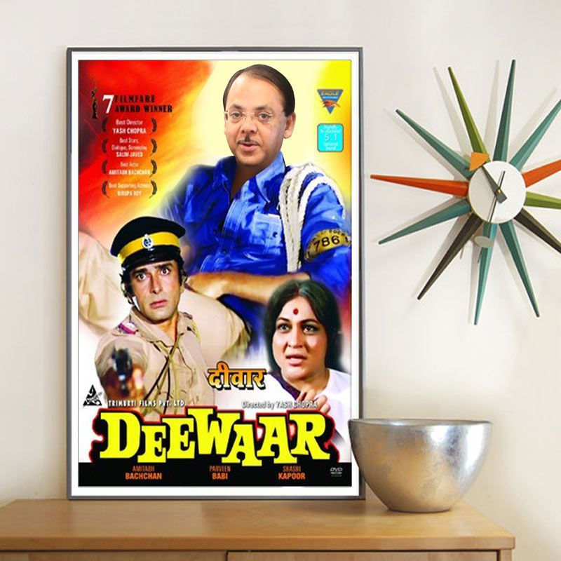 Customized Bollywood Movie Poster