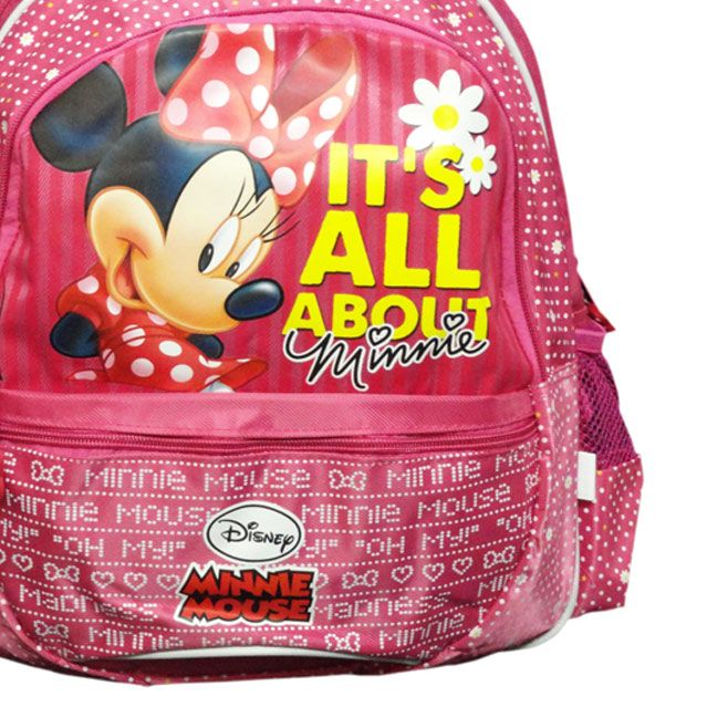 School bag Large