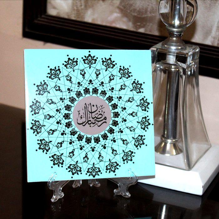 Ramadan Mubarak Tile