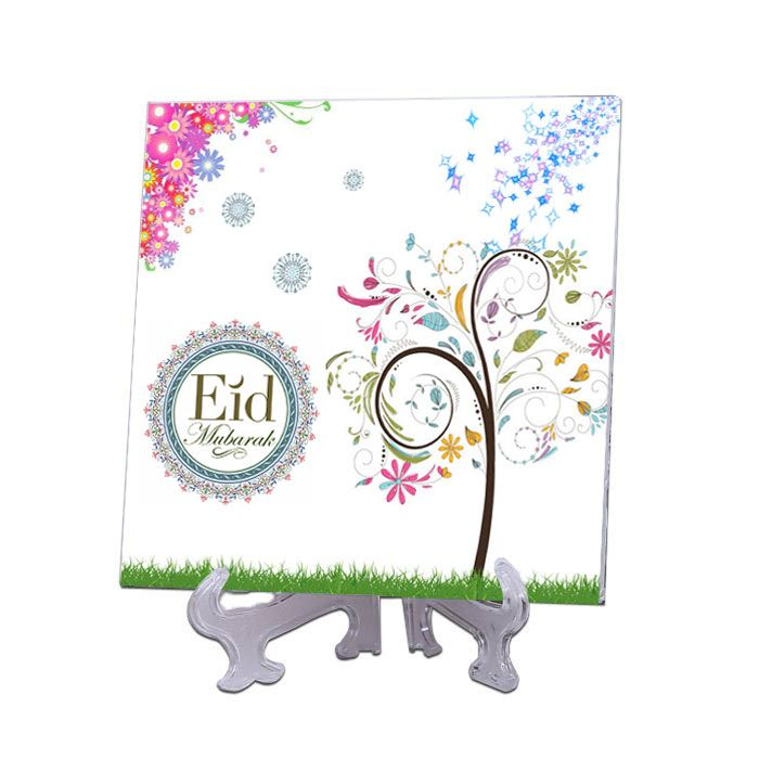 Eid Mubarak Tile