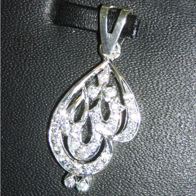 Islamic Pendant - Medium