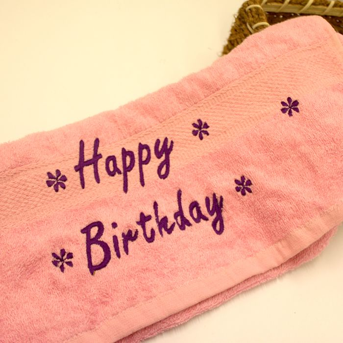 Happy Birthday Towel Basket