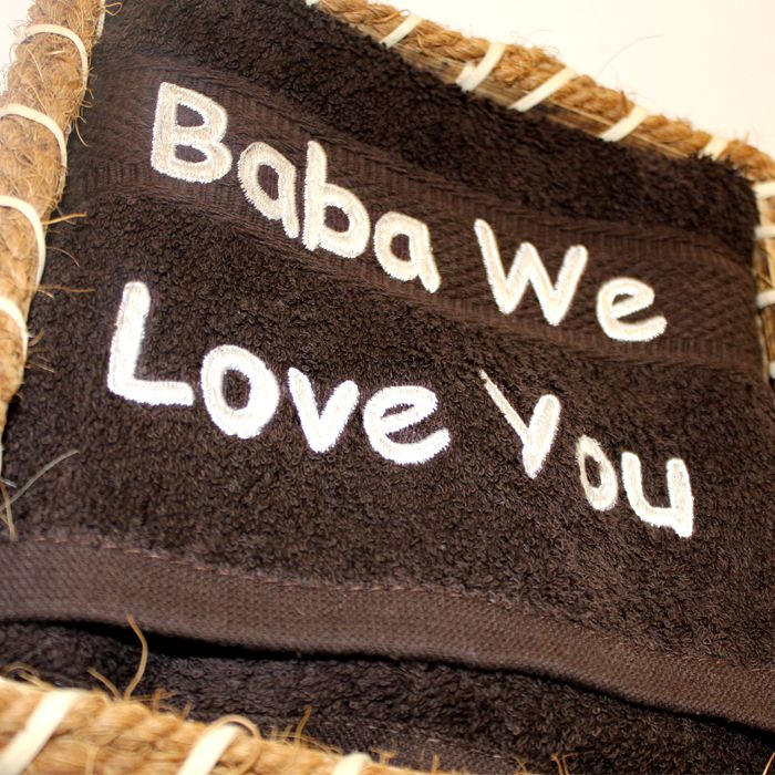 Baba We Love You Towel Basket
