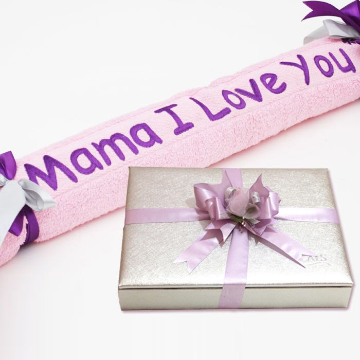 Lals Chocolates with Towel for Your Mother