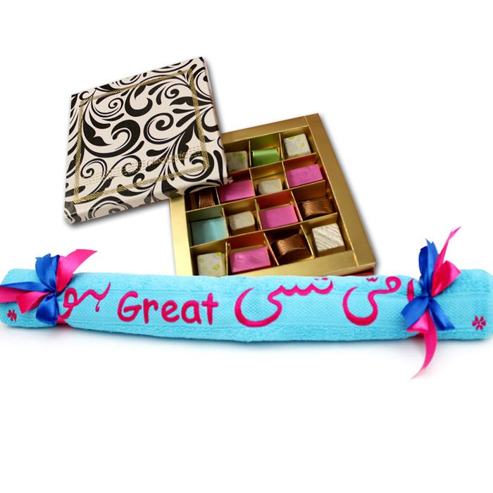 Chocolavies Chocolates Box with Great Ammi To