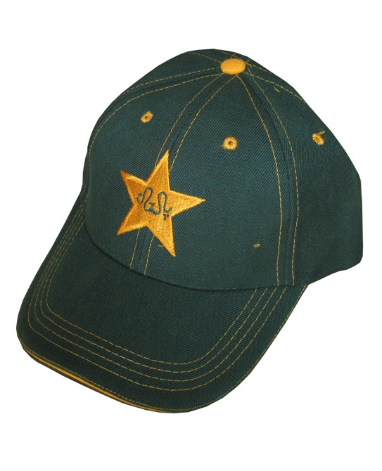 Pakistani Cricket Team Cap