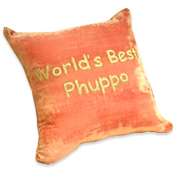 WORLD's BEST PHUPPO CUSHION