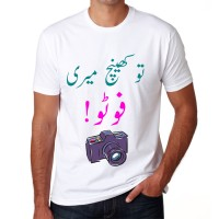 Tu Kheench Meri Photo T-Shirt