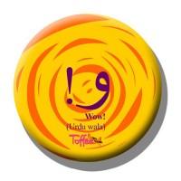 Button - Wow (Urdu)