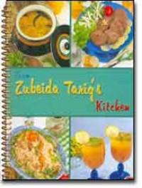 Zubeida Tariq Kitchen