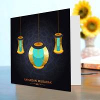 Ramzan Mubarak Card IV