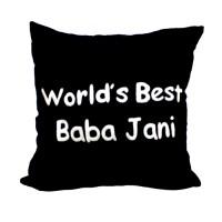 World's Best Baba Jani