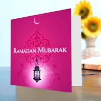 Ramazan Mubarak Card V