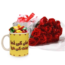 Candies Filled Mug With Roses