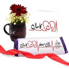 Lal Mere Dil Ka Haal Mug with Chocolate & Car